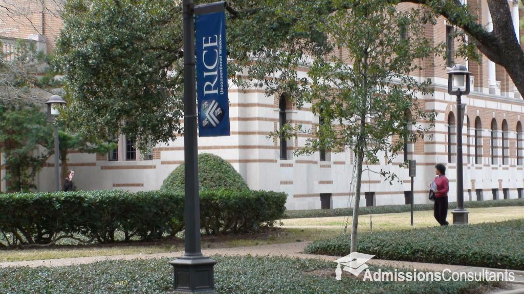 Rice University campus